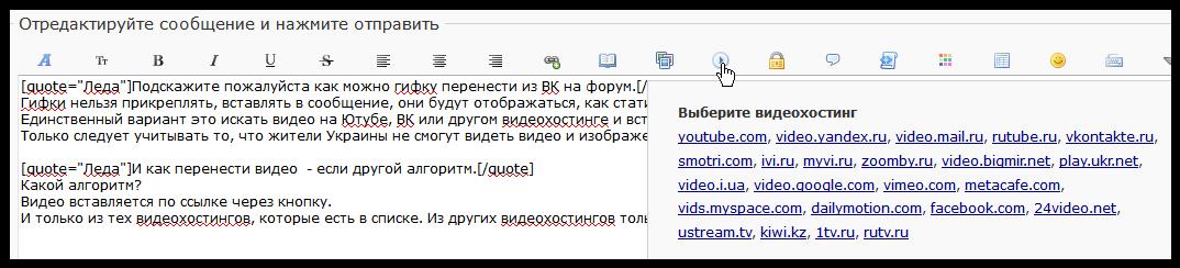 https://s17.directupload.net/images/190307/g4k2vhbq.png