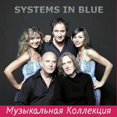 Systems In Blue - Музыкальная коллекция (2018)
