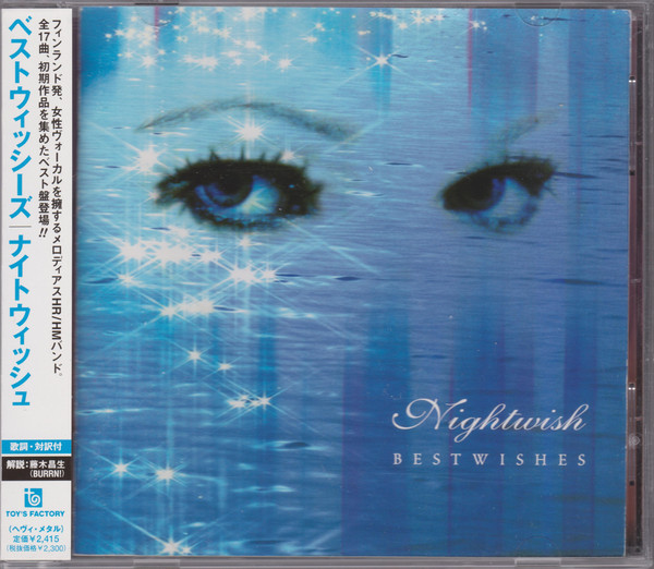 Nightwish – Bestwishes