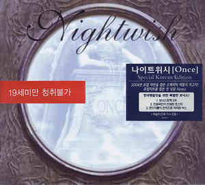 Nightwish – Once (Korean Special Edition)