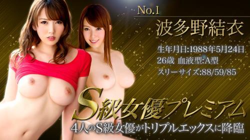 Yui Hatano - HARDCORE (xxx-av.com/999 MB)