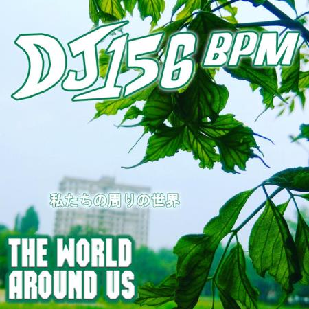 DJ 156 BPM - The World Around Us (2019)