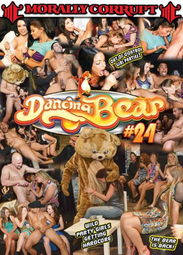 Dancing Bear 24 (SD/1.52 GB)
