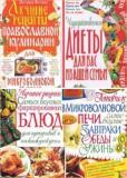 """Серия """"Полезные советы"""" 4 книги"""
