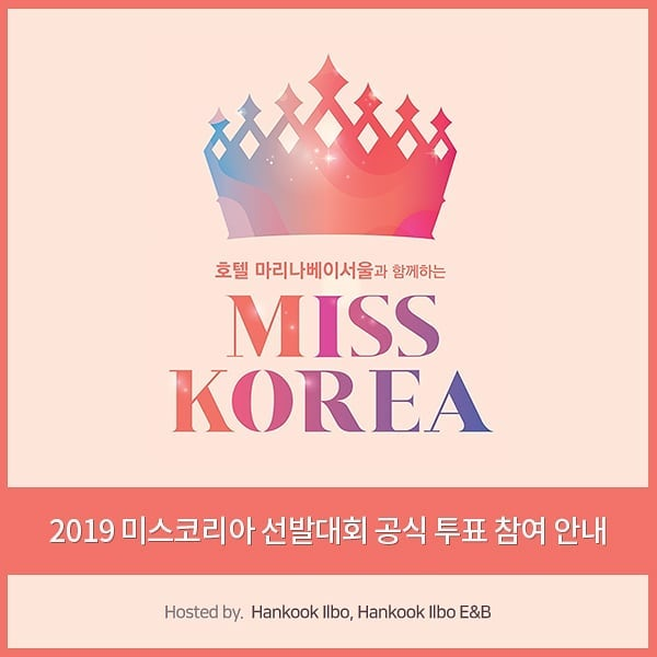 candidatas a miss korea 2019. final: 11 july. (envia candidatas a miss international & miss earth). - Página 3 J9nraby9