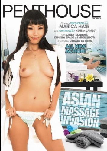 Asian Massage Invasion (SD/1.15 GB)