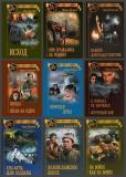 Проза Великой Победы. 20 книг