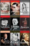 Новая версия. 10 книг