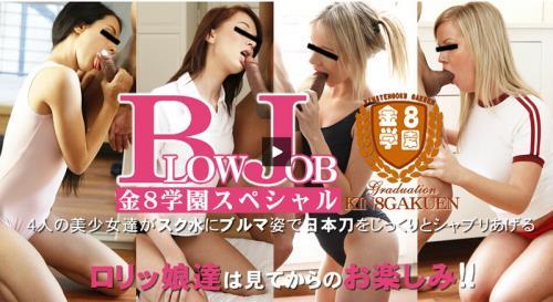 SUKUMIZU BURUMA - Blowjobs (FullHD)