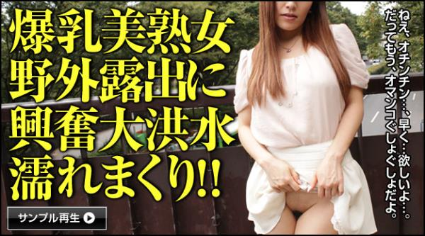 Kiyoha Oshima - Going on a Date with a Married Woman (2019/HD)