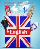 525 фраз для прокачки разговорного английского! + CD